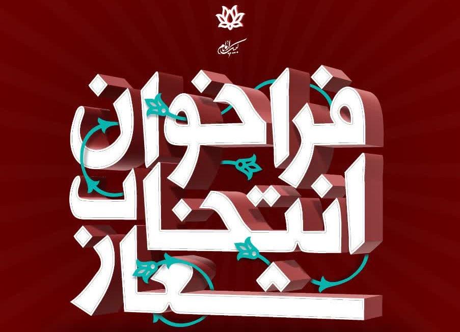 ایا محرم 1400 برگزار می شود